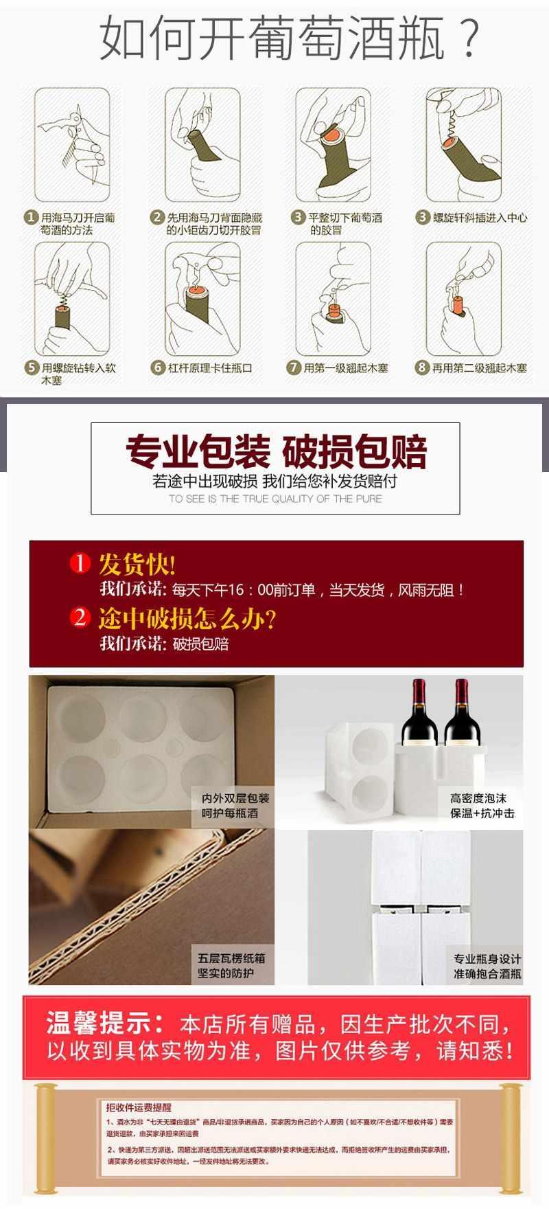 01-星蔓臻藏-赤霞珠干红葡萄酒_11.jpg