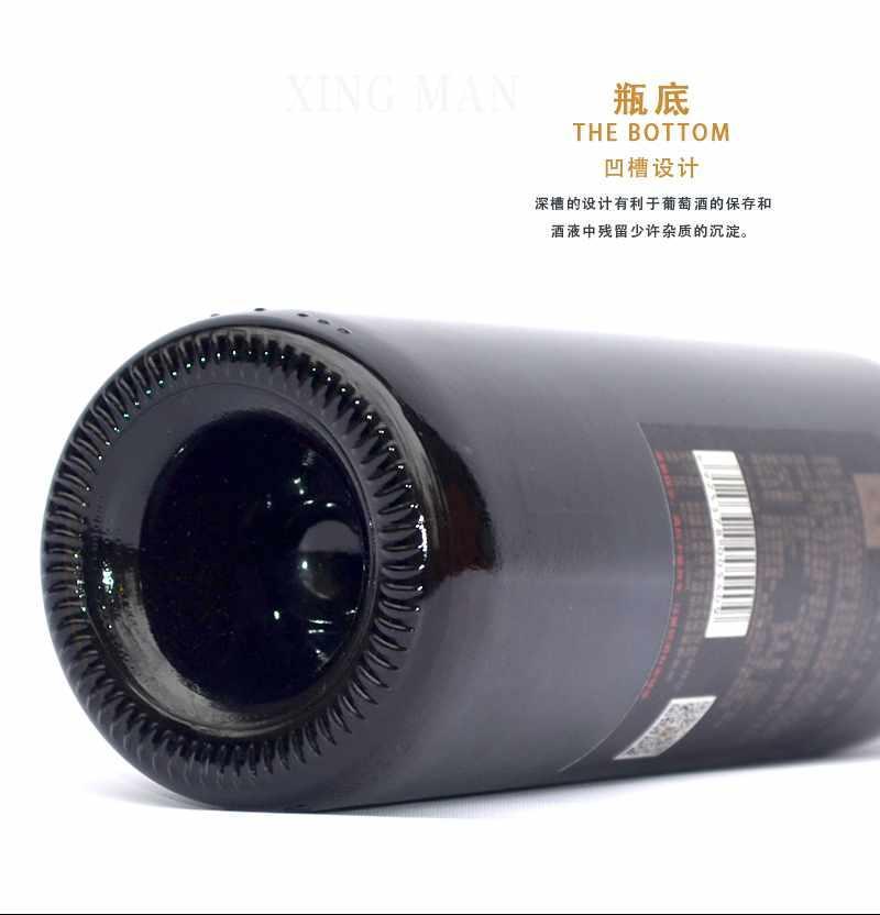 ---星蔓-赤霞珠干红葡萄酒-银星_08.jpg