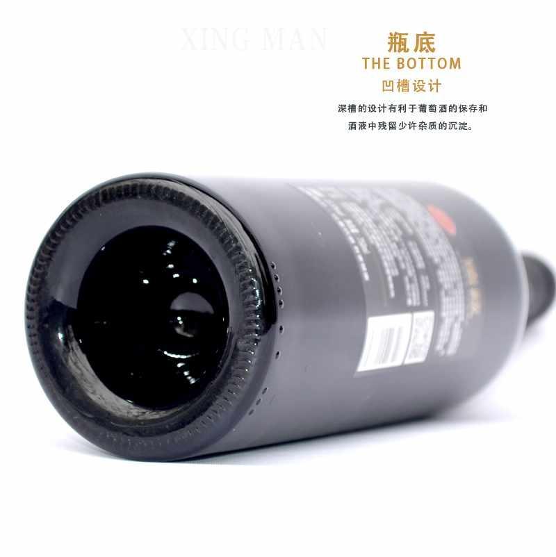 01-星蔓臻藏-赤霞珠干红葡萄酒_07.jpg
