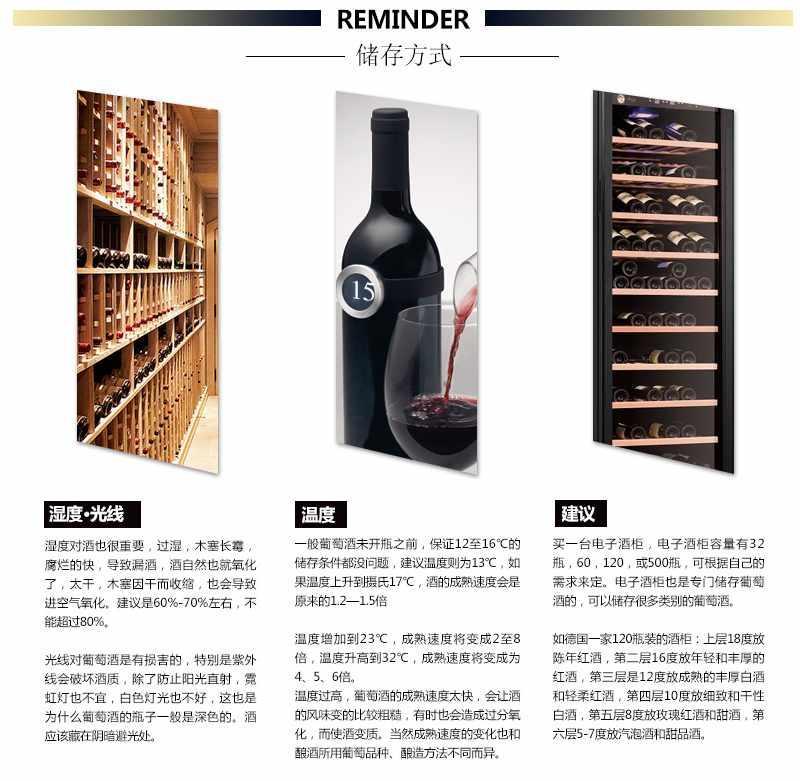 星蔓-赤霞珠干红葡萄酒-银星_11.jpg